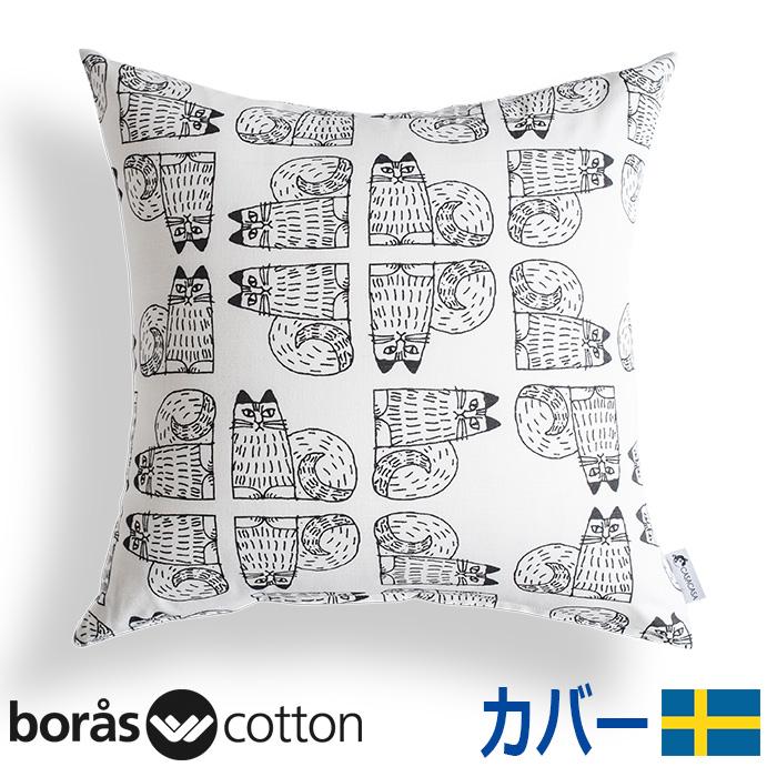Borascotton