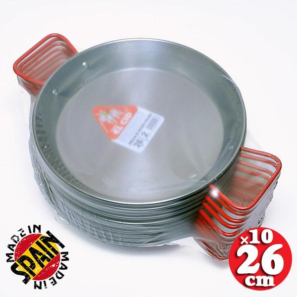 【予約販売】業務用 卸販売 スペイン製 EL CID社 プロ用 パエリヤ鍋 二人用 26cm 10枚セット お買い得 20% off sec-26_10
