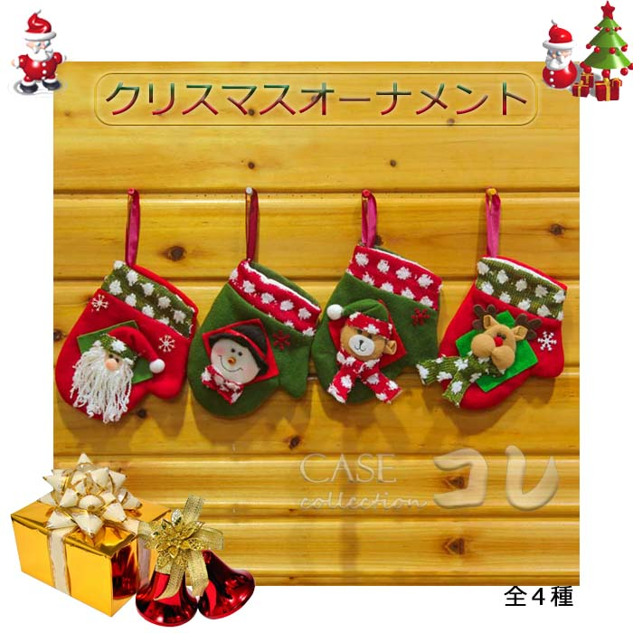 casecore | Rakuten Global Market: Christmas gadgets door decorations ...