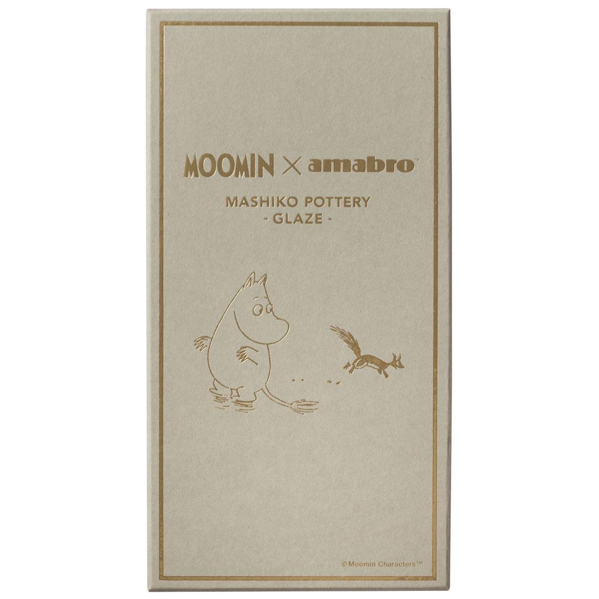 ギフトセット amabro MOOMIN x amabro MASHIKO POTTERY -GLAZE- 5枚組ボックスセット おすすめギフト! アマブロ ムーミン 益子焼 5枚セット