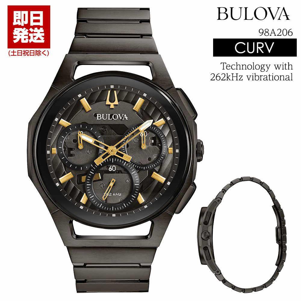 ブローバ 腕時計 BULOVA 時計 メンズ腕時計 ハイパフォーマンスクオーツ カーブクロノグラフ カーブ CURV 262kHz駆動 ダークグレーフェイス メタルベルト 98A206
