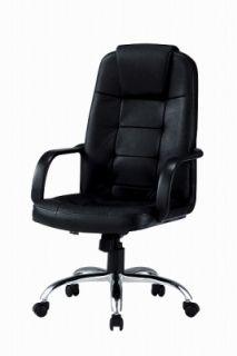 YL-121 オフィスチェアー(昇降式チェアー・学習チェアー・高級チェアー・高級イス・事務用椅子・事務用イス・パソコンチェアー)(本革張) 皮イス
