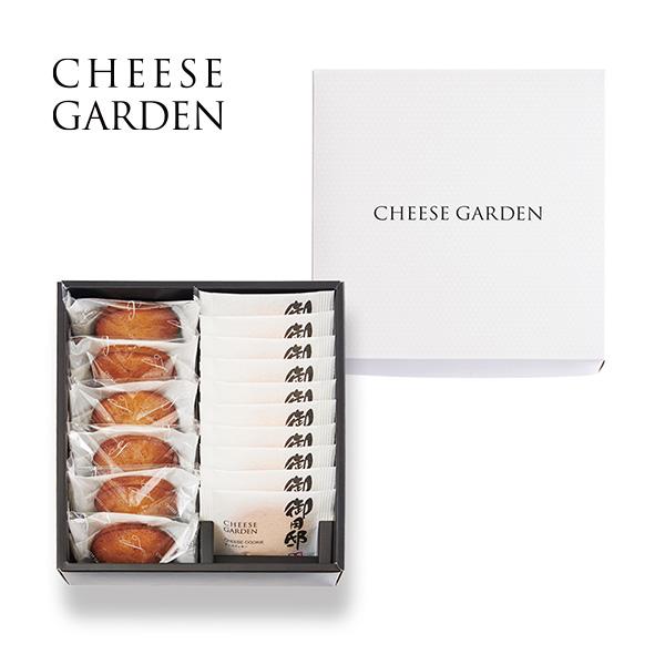 焼き菓子2種セット <セール&特集> チーズガーデン 御用邸チーズケーキ クッキー スイーツ ギフト 那須 詰め合わせ お取り寄せ 大規模セール 栃木