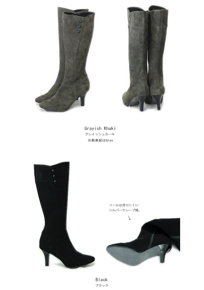 High-heeled shoes leather boots OT9300 / 22.5-24.5cm / 7.5cm / genuine leather boots / jockey boots / made in Japan