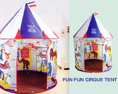 Is pretty; beat; in ? playing house FUNFUN CIRQUE TENT fan fan silk tent & cherrybell_kitchen   Rakuten Global Market: Is pretty; beat; in ...