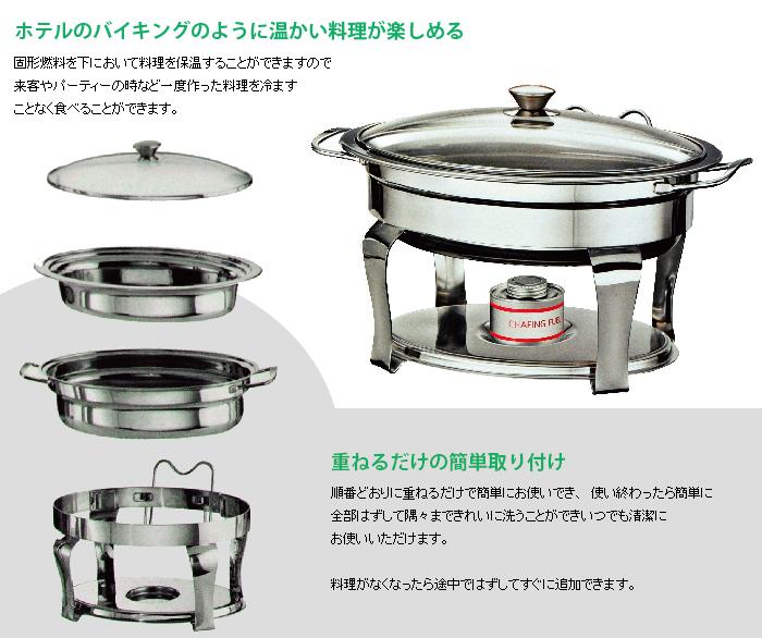 Tramontin trmontin Chfingdish chafing dish chafing dish potable buffet and dining--desktop pot warm pot