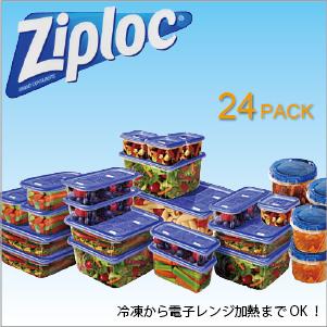 Ziplock 컨테이너 24 개의 지퍼 잠금 저장 용기 식품 스토커 컨테이너 컨테이너 밀폐 용기 채취 기 도시락 냉동 전자 렌지