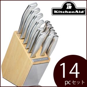 kitchen Aid キッチンエイド ナイフ 包丁 セット 14pcセット 包丁セット