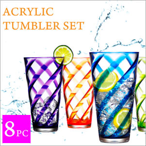 Acrylic tumbler 8 pieces set tumbler glass glass spiral acrylic party juice drink