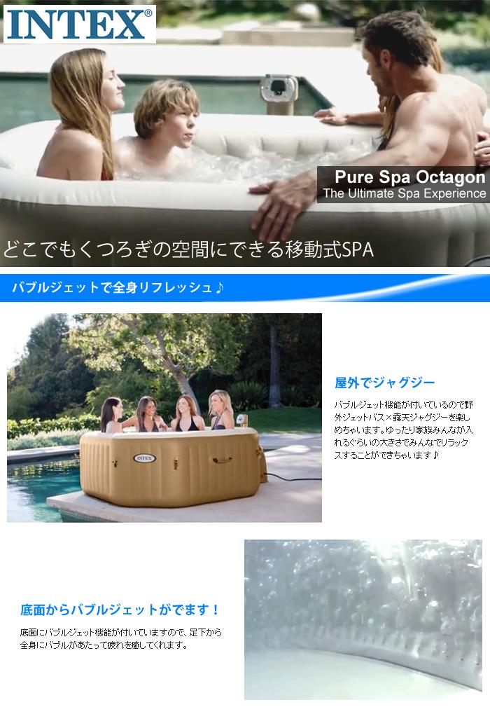 国际展览中心纯净的 SPA 水疗按摩浴池四为纯净的温泉八角形旋涡泡沫
