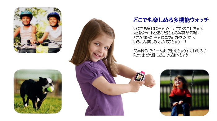 伟易达集团的孩子孩子数码相机一款孩子们艰难寻找最好的孩子摄像机数码相机