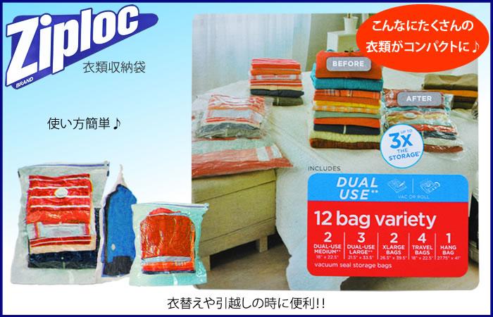 Cherrybell Ziploc Space Ziploc Bag Each Size 4 Total 15