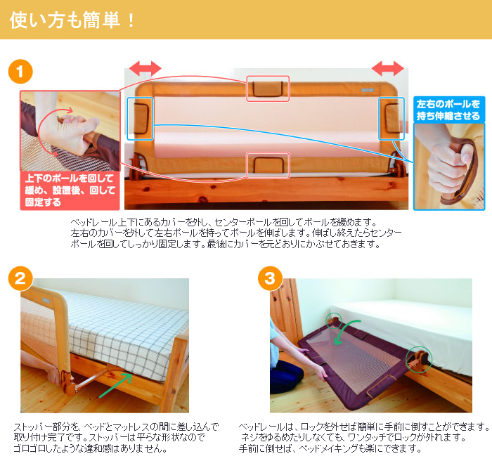 beds for children cherrybell rakuten global market fall prevention for 10800