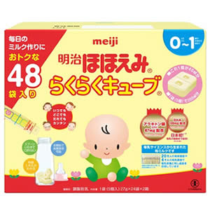 Meiji Cube Milk, hardened powder baby milk, from 0 to 12 months. 48 sachets BOX, Made in Japan (shipping weight 1900gr)