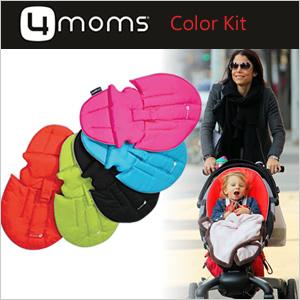 日本総輸入元正規品 4moms stroller フォーマムズストローラー カラーキット きせかえ 洗い替えや気分転換にピッタリ