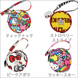 jujube jujube Paci Pod Pasi pod Hello Kitty TICK TOCK TIK Tok glove compartment