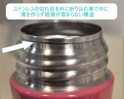 Pura kiki ピュラ 키 키 (ピュラキキ)는 세계 최초의 올 스텐 레 스 젖 병 맥 infantbottle インファントボトル 325ml