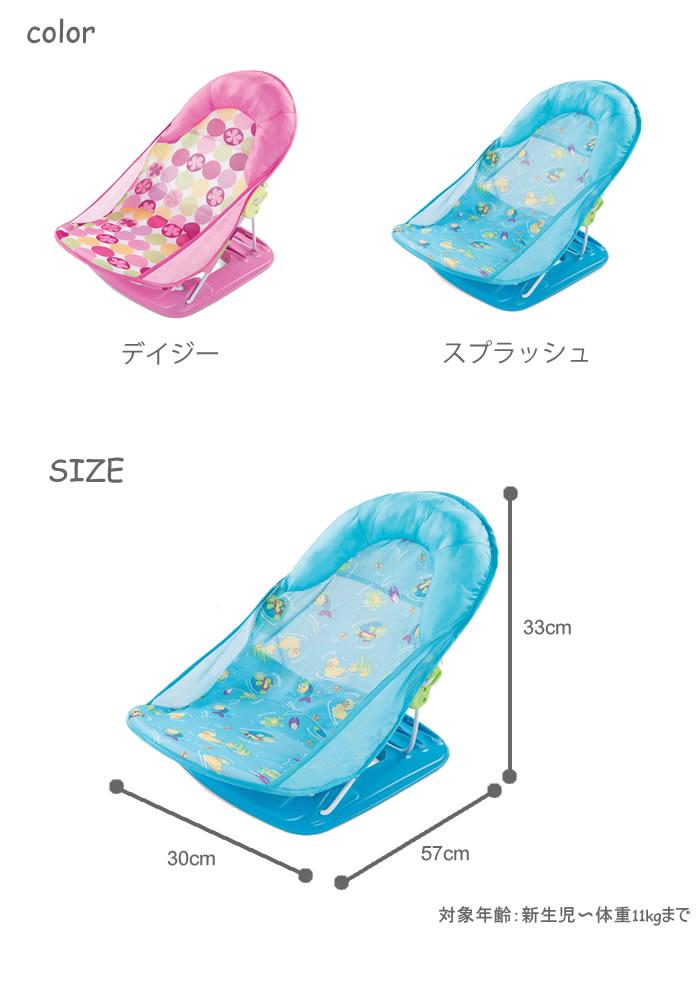 Cherrybell | Rakuten Global Market: Suitable for babies bathing ...