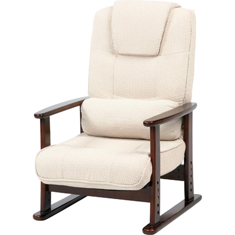 チェア Torsten トシュテン 座椅子 布 西海岸 インテリア 雑貨 西海岸風 家具 【532P16Jul16】