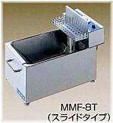 ニチワ電機 電気ミニミニフライヤー スライドタイプ MMF-82T