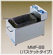 ニチワ電機 電気ミニミニフライヤー バスケットタイプ MMF-82B