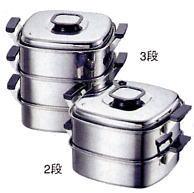 角蒸器 プレス 18-0 モモ 29cm 3段