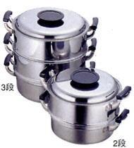 丸蒸器 プレス 18-0 モモ 27cm 3段