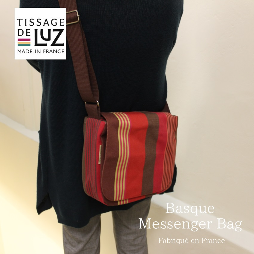 おしゃれなフランス生活雑貨 送料無料 Tissage de Luz社メッセンジャーバッグコットン 一部予約 本店 ストライプ BASQUE バスク織り フランス製