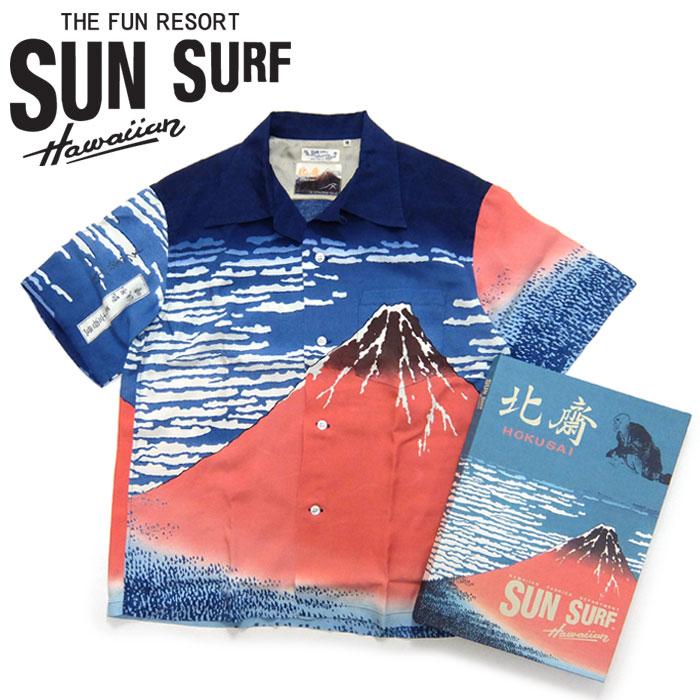 サンサーフ SunSurf [SS37917]SPECIAL EDITION 2018年モデル 半袖アロハシャツ 葛飾北斎『凱風快晴』ネイビー(128)