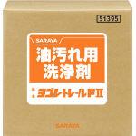 『カード対応OK!』■〒サラヤ/サラヤ 油汚れ用洗浄剤 ヨゴレトレールF2 20kg【51395】(2948338) 受注単位1