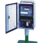 『カード対応OK!』■〒CKD/CKD 自動散水制御機器 コントローラ【RSC-S5-6WP】(3768767) 受注単位1