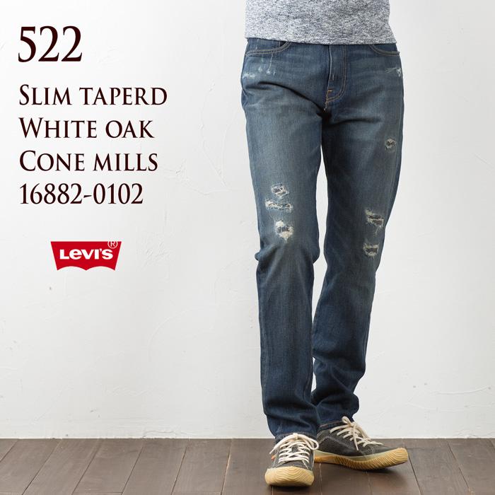 [リーバイス] 522 スリムテーパード ホワイトオーク・コーンデニム [コバーン] LEVI'S 522 COBURNS CUT 16882-0102 メンズ ジーンズ/デニムパンツ