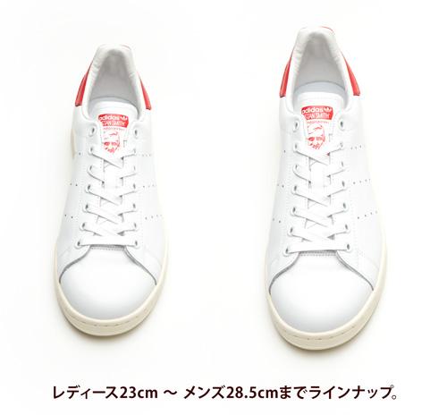 [아디다스 オリジナルス] 스탠 스미스 2015 년 모델 [달리기 화이트/레드] adidas Originals Stan Smith B24363 신발/운동 화 남성 여성 남녀 공통