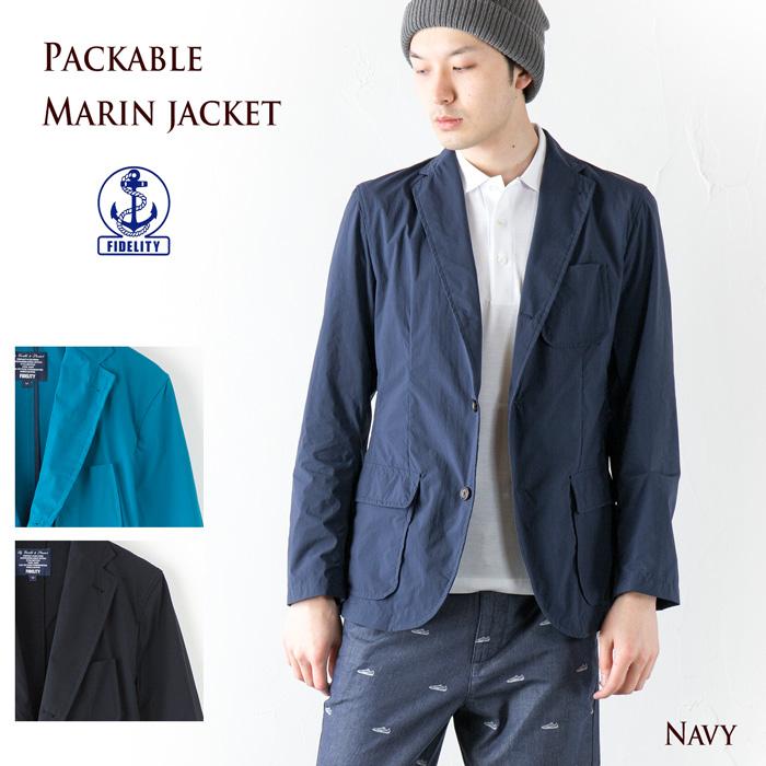 [フィデリティ ジャケット] テーラード ジャケット パッカブル FIDELITY MARINE JACKET PACKABLE F15SO-03 撥水 軽量 旅行 ビジネス 出張 フィデリティー マリンジャケット