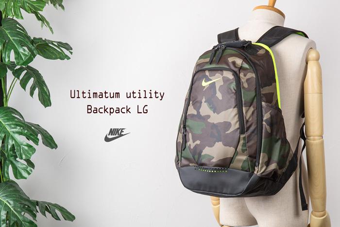 Nike bag ultimatum utility backpack LG camouflage / Camo NIKE ULTIMATUM UTILITY BACKPACK LG Notebook PC storage bag bag backpack