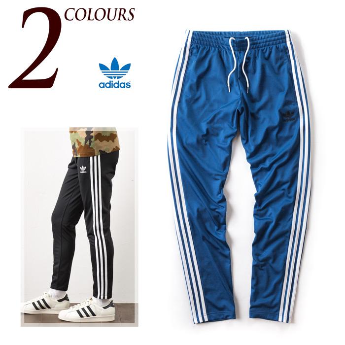 ecd2385d adidas originals open hem track pants