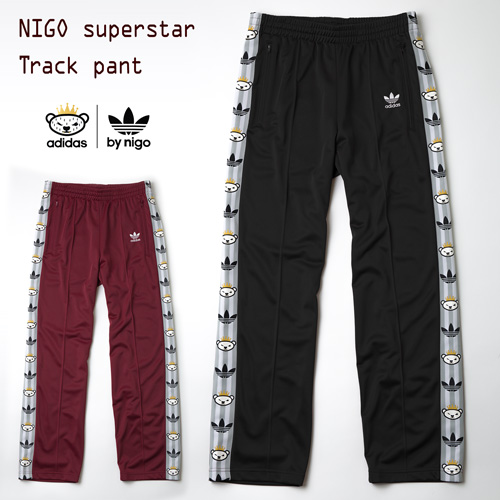 Adidas originals by NIGO superstar track pants adidas Originals by NIGO SUPERSTAR TRACKPANT MHU76 Jersey bottoms