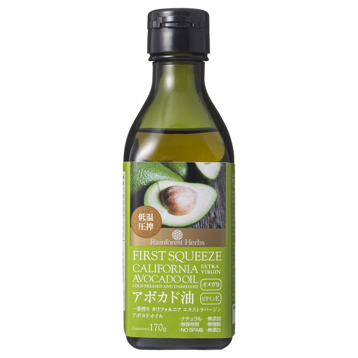 日本で充填 酸化防止と鮮度にこだわりました ビタミンE 必須脂肪酸が豊富 カリフォルニア アボカドオイル 170g 1本 エキストラ California 記念日 気質アップ 未精製 低温圧搾一番搾り Extra Avocado バージン Virgin Oil