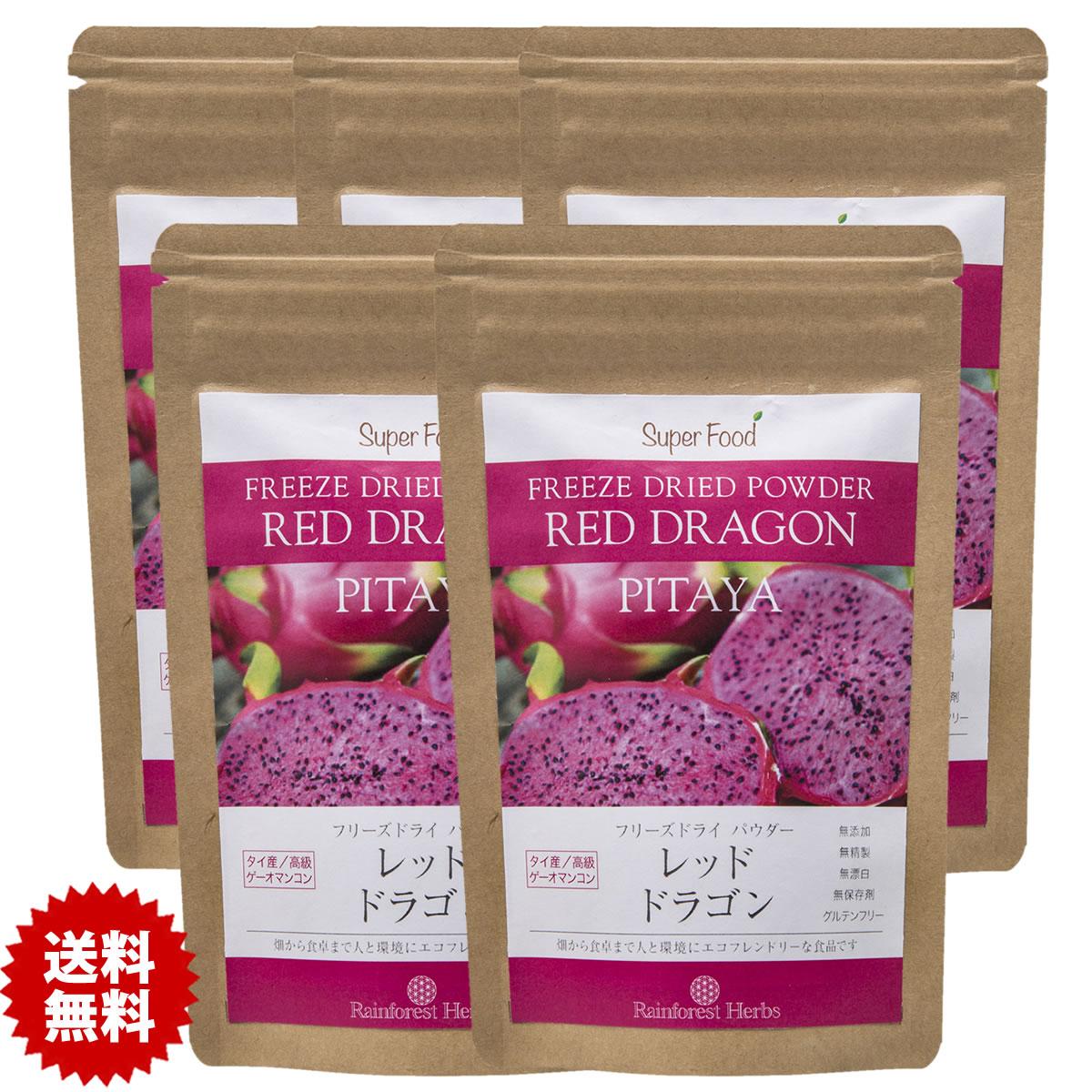 高ポリフェノール ビタミンミネラル豊富スムージーやヨーグルトで100%還元 レッドドラゴンフルーツ 迅速な対応で商品をお届け致します ピタヤパウダー 60g 5袋 公式サイト フリーズドライ タイ産 Freeze PITAYA Powder Fruit Dragon Dried Red