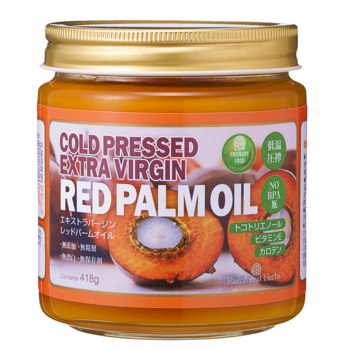 ビタミンA β-カロテン トコトリエノール スーパービタミンE コエンザイムQ10を大量に含む高機能オイル エキストラバージン レッドパームオイル コエンザイムQ10 低温圧搾 超激得SALE RED OIL 美品 418g PALM 1個