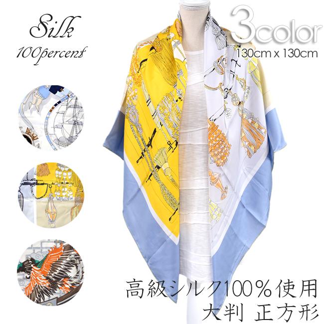 送料無料 メール便 大判スカーフ 大判ストール シルク100% シルク スカーフ レディース ファッション etc