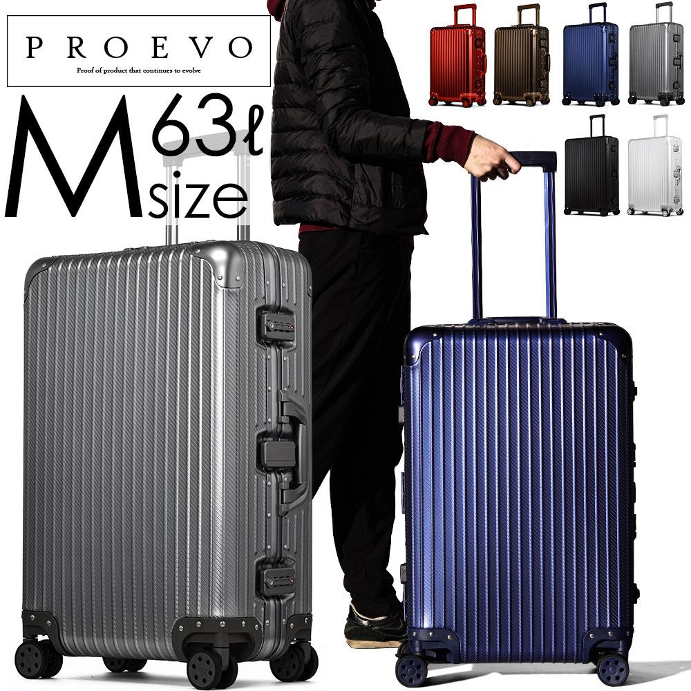 【最大8%OFFクーポン発行中】【アウトレット】 アルミ スーツケース Mサイズ キャリーケース キャリーバッグ ブレーキ 静音8輪 スペアキャスター4つ付き フレーム 大容量 送料無料 あす楽 TSA フレーム 超軽量 海外 旅行 Proevo 30002