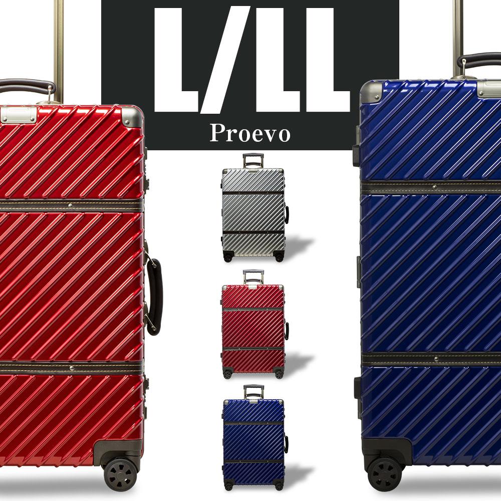 【クーポン発行中】 スーツケース キャリーケース キャリーバッグ 大型 Lサイズ LLサイズ 受託手荷物無料サイズ 大容量 【送料無料】【1年補修付き】 あす楽 TSAロック アルミ フレーム 超軽量 8輪 Proevo 10052 10053