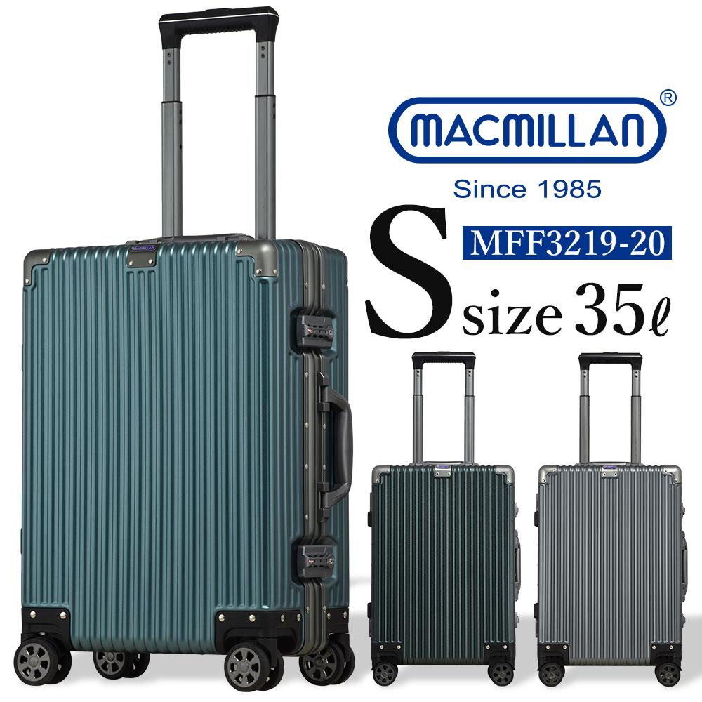 e3854fdef2 スーツケース キャリーケース キャリーバッグ Sサイズ 送料無料 拡張 TSAロック TSA 軽量 超
