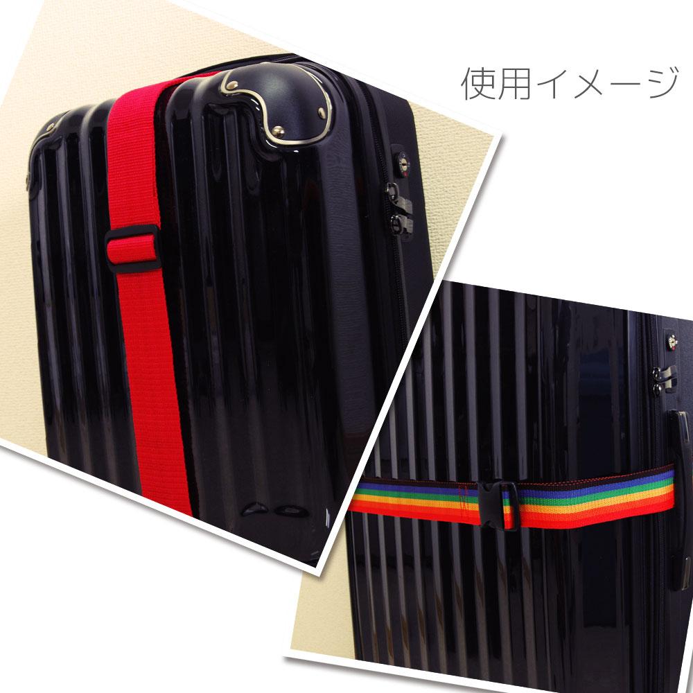 【スーツケースと同時購入限定】ワンタッチ スーツケースベルト 旅行小物 スーツケースと同時購入で