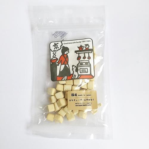 定番スタイル グルテンフリーのおやつ 味も歯応えもバッチリ Bon rupa ボンルパ ぷちキューブ 京 返品送料無料 山羊みるく 40g
