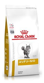 【お急ぎ不可】ロイヤルカナン食事療法食 猫用ドライ ユリナリーS/O 【500g】