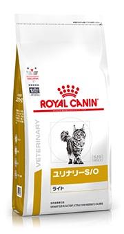 【お急ぎ不可】ロイヤルカナン食事療法食 猫用ドライ ユリナリーS/O ライト 【500g】