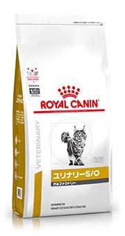 【お急ぎ不可】ロイヤルカナン食事療法食 猫用ドライ ユリナリーS/O オルファクトリー 【500g】
