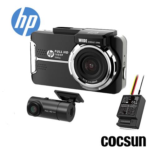 ドライブレコーダー hp ヒューレットパッカード F880GK フロント・リアカメラ・電源ケーブルセット GPS機能搭載 駐車監視 常時録画 SDカード付